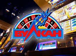 Обзор Вулкан Платинум: премиум интернет-казино, которое доступно каждому!