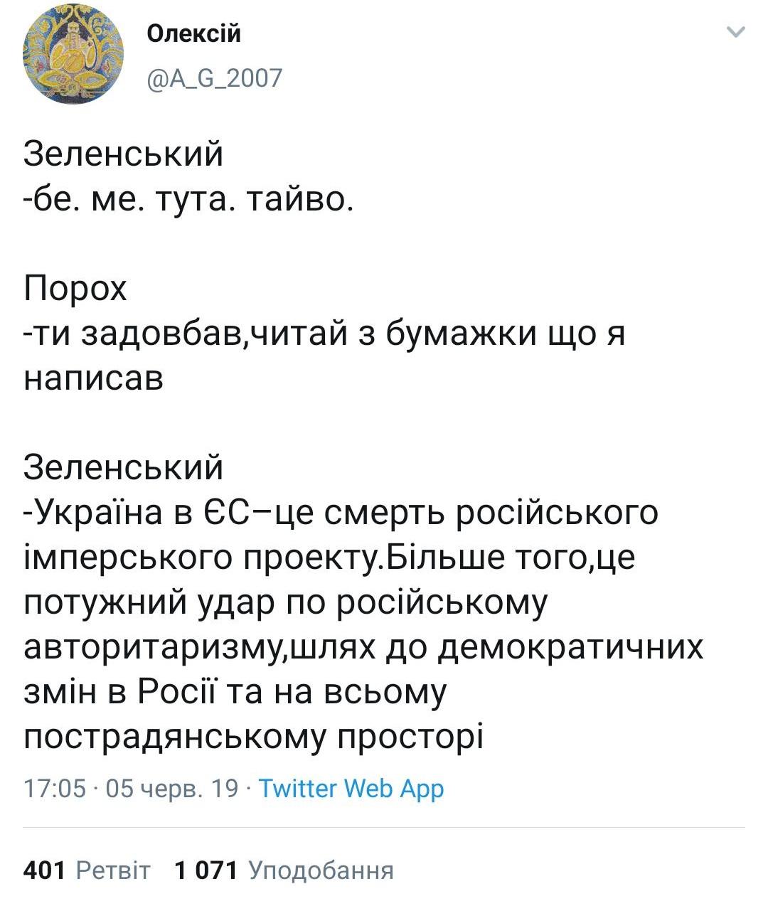 Зеленский начал официальный визит в Париж - Цензор.НЕТ 3985