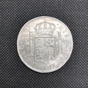 8 Reales 1821. Fernando VII. Nueva Guatemala. M -F03 IMG-7594