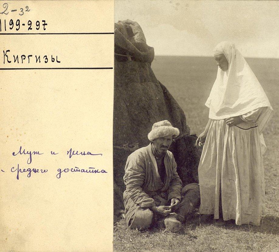 1899-9999-2.jpg