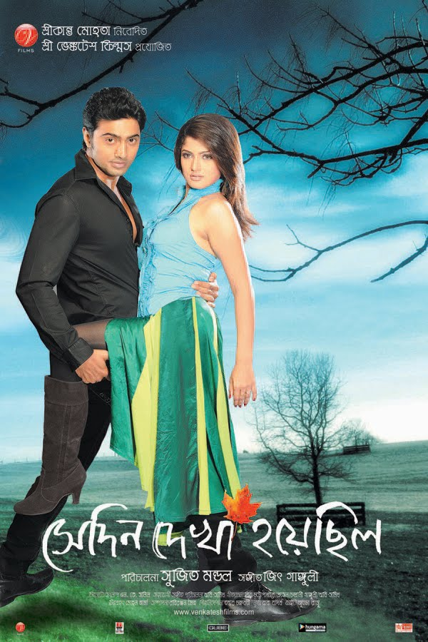 Shedin Dekha Hoyechilo (2020) Bengali 720p HDRip x265 700MB AAC