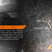 Metro-Exodus-2019-02-25-12-54-36-466