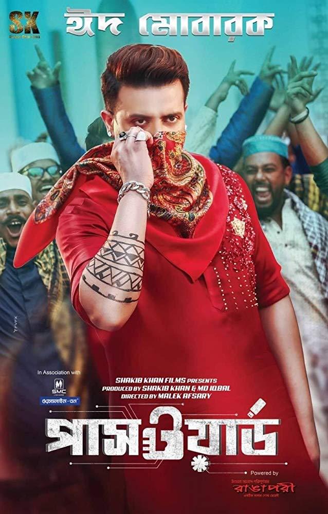 Password (2020) Bangla Full Movie 720p ORG BluRay 800MB Download