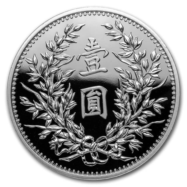 ch-dollar-restrike-dragon-phoenix-2019-silver-1oz-pu-reverse