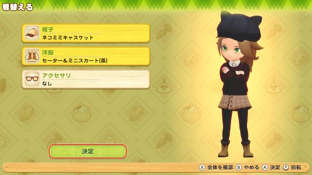 「牧場物語」系列首次在Nintendo SwitchTM平台推出全新製作的作品!  『牧場物語 橄欖鎮與希望的大地』 於今日2月25日(四)發售 063