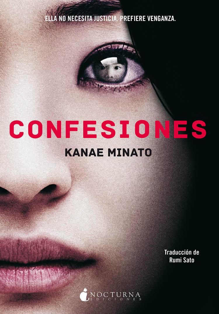285-alta-confesiones-750.jpg