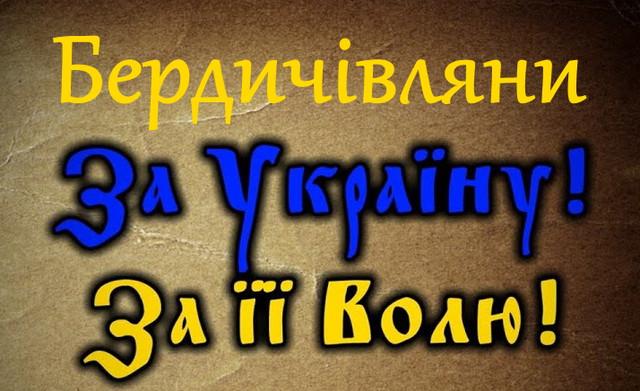 Пантеон бердичівлян-патріотів України: Лесь Мальований