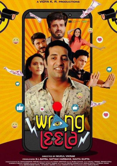 Wrong Leela (2021) Hindi Movie 480p HDRip 350MB Download