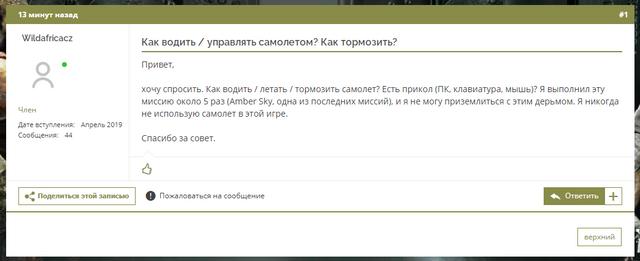 Screenshot-170