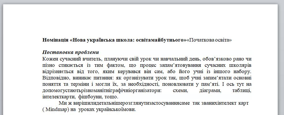 Раковська А.С. 1