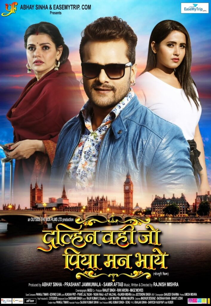 Dulhan Wahi Jo Piya Man Bhaye (2021) Bhojpuri 480p HDTVRip x264 AAC 500MB Download