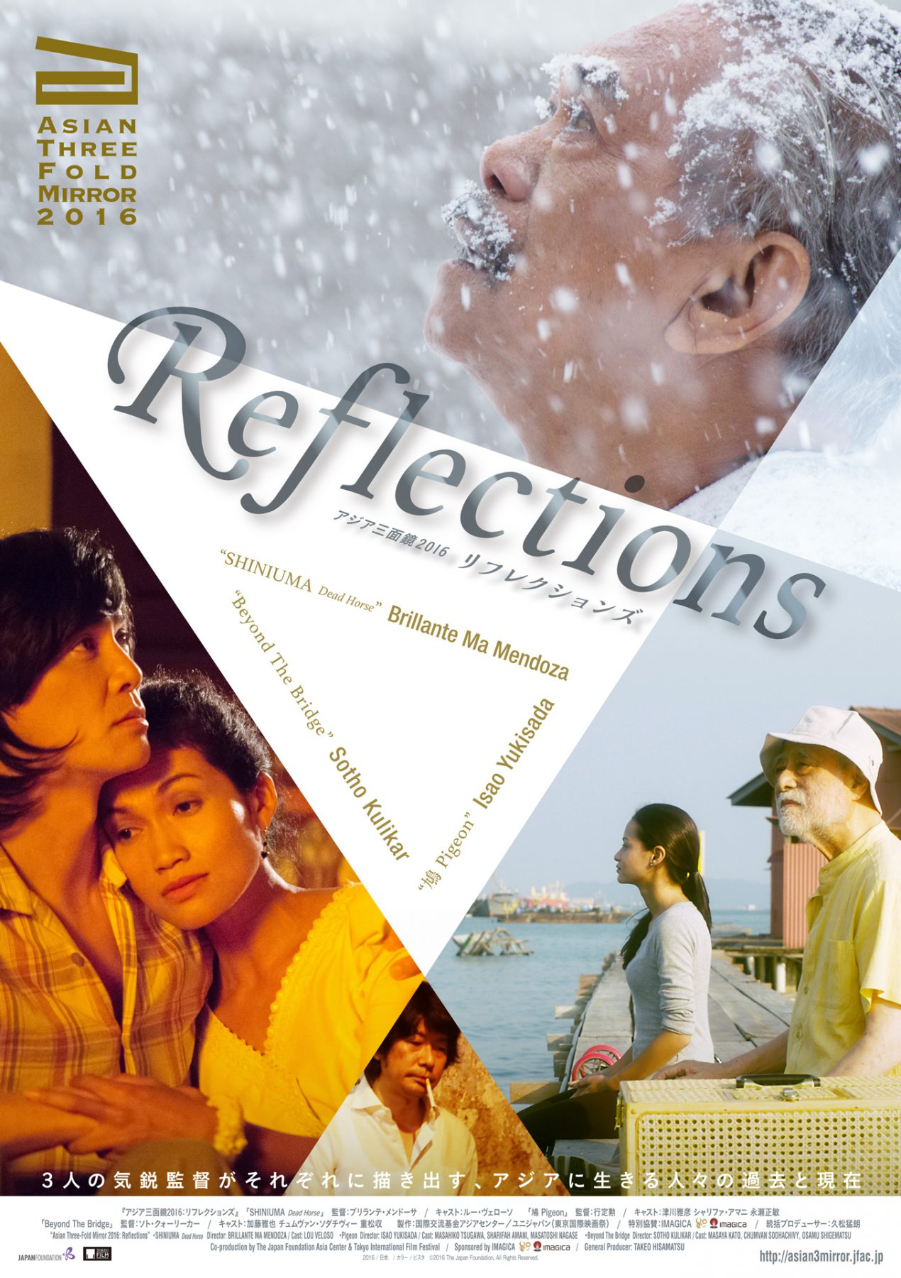 reflections-poster.jpg