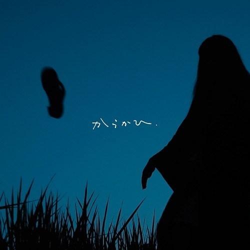 [Single] Sweet William & Ichiko Aoba – Karakai