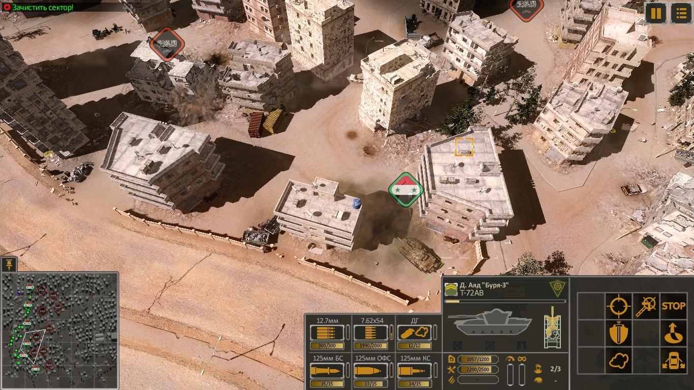 Syrian-Warfare-2021-02-18-02-44-52-391