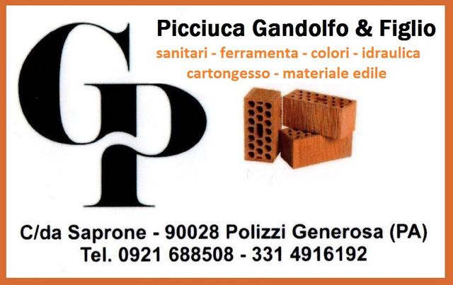 photo-2020-09-30-21-28-57