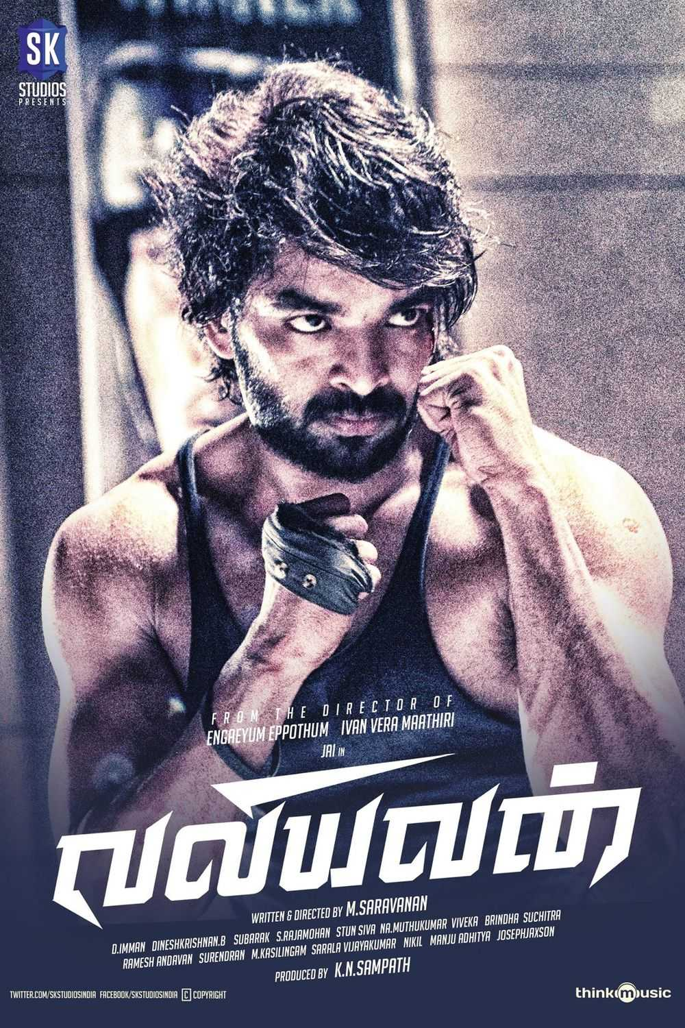 Valiyavan (2021) UNCUT 720p HEVC BluRay South Movie Dual Audio Hindi AAC 900MB ESubs