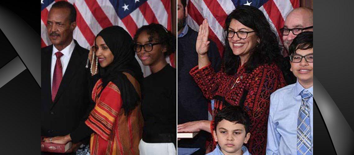 Первые мусульманки в Конгрессе США