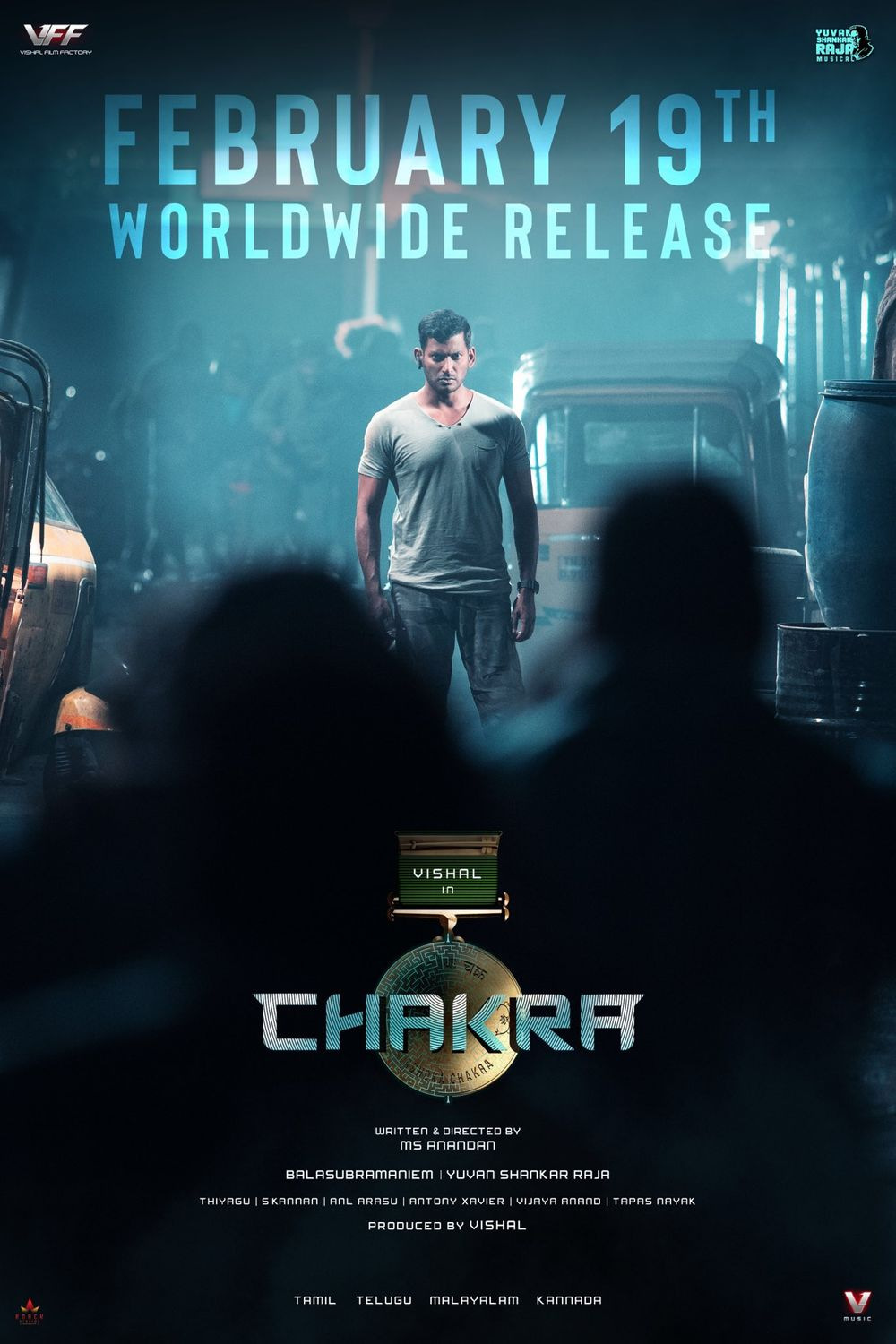 Chakra (2021) Hindi Dubbed Movie PreDVDRip 720p AAC