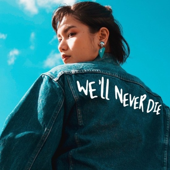 [Single] Anly – We'll Never Die