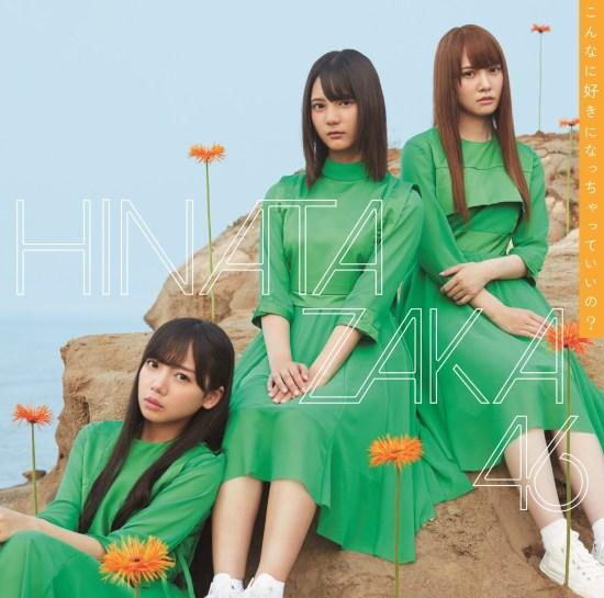 [Single] Hinatazaka46 – Konna ni Suki ni Natchatte Ii no?