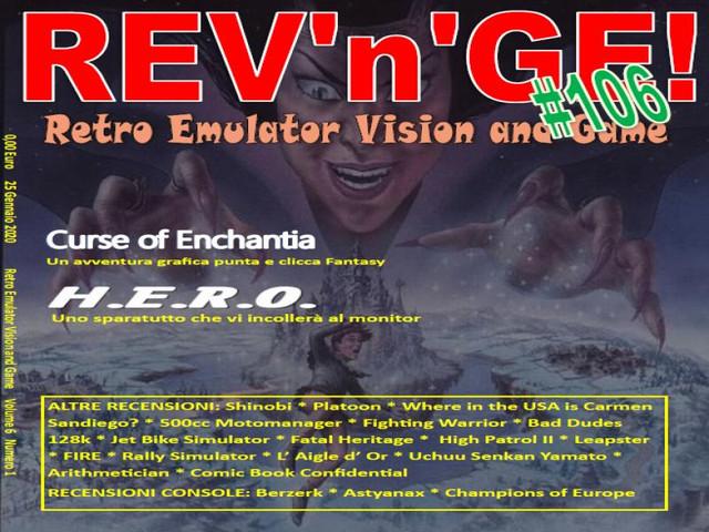 revenge-106.jpg