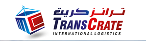 شركة ترانز كريت للخدمات اللوجستية