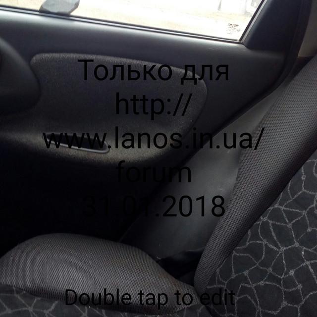 salt 20180131 144527 910
