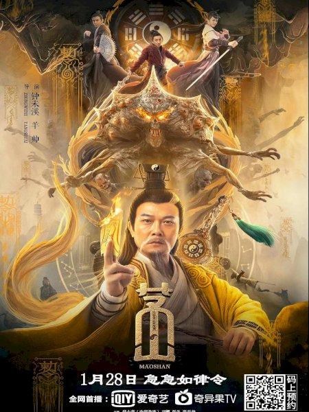 poster-mao-son-2021