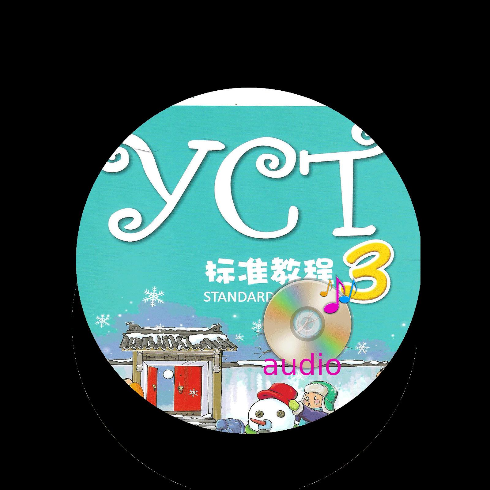 Yct3 Biaozhun Jiaocheng Audio