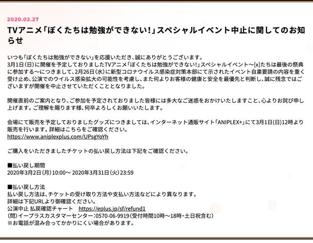 Screenshot-2020-02-27-TV