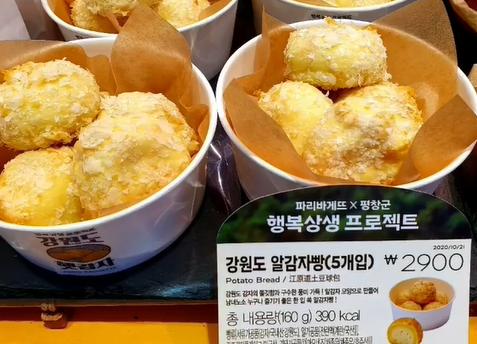 pb-sejong-centre