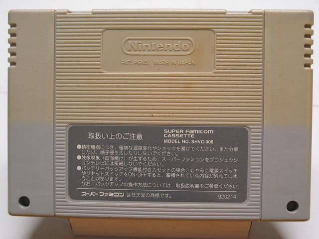 SFC-3902