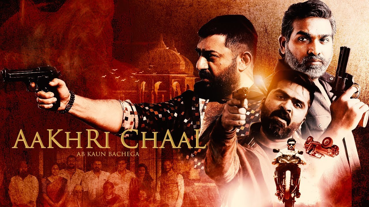 Aakhri Chaal Ab Kaun Bachega 2019 Hindi Dubbed Movie Web-dl x264 AC3