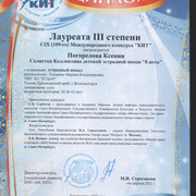 SWScan00037