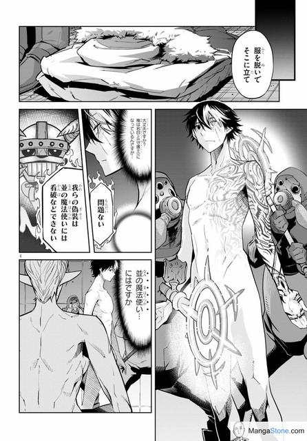 00120-mangastone-com