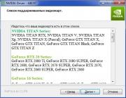 Nvidia DriverPack- v.440.97 RePack CUTA