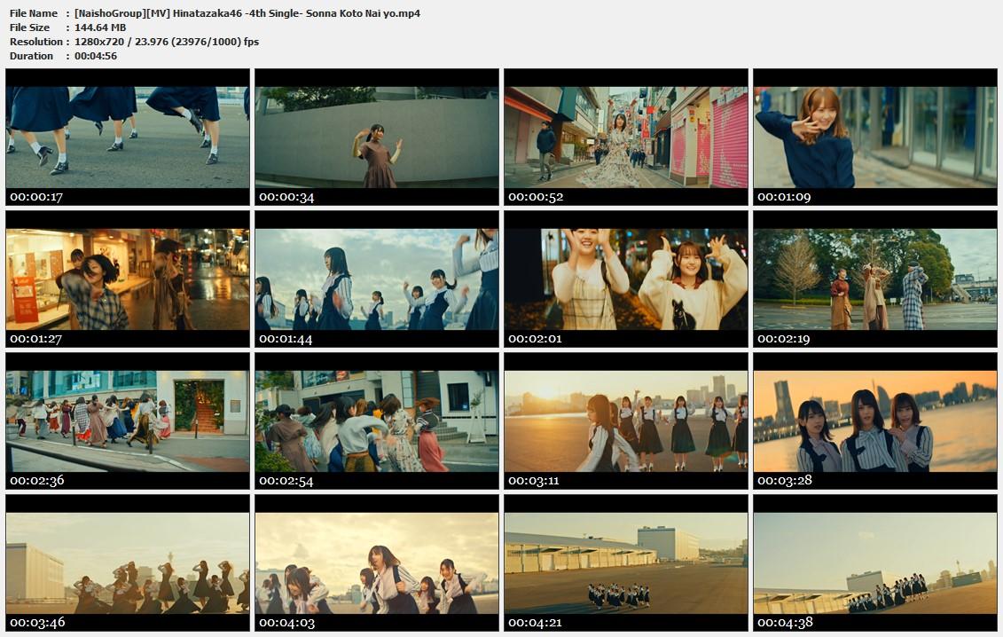 Naisho-Group-MV-Hinatazaka46-4th-Single-Sonna-Koto-Nai-yo-mp4