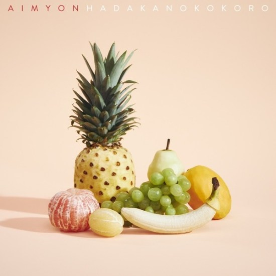 [Single] Aimyon – Hadaka no Kokoro