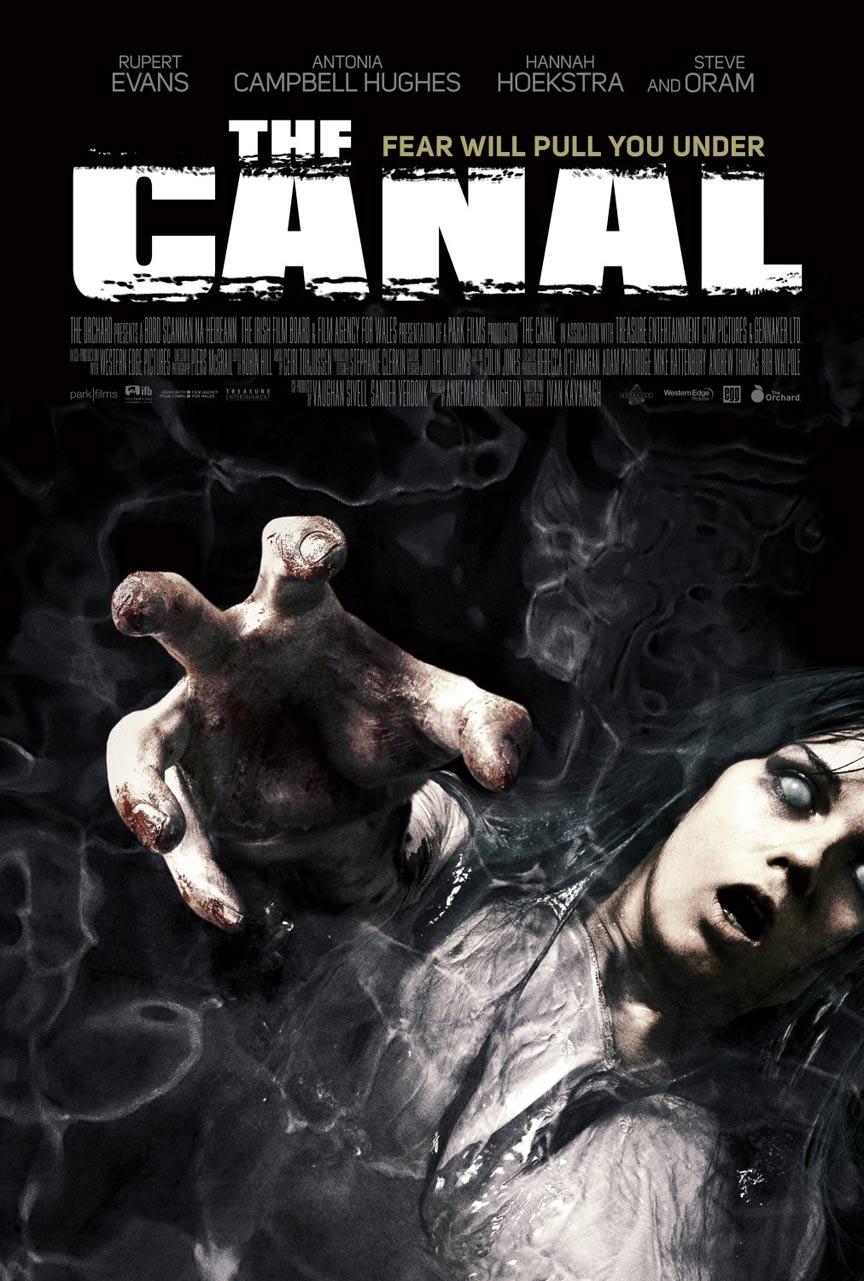 არხი THE CANAL