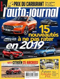 2020 - [DS Automobiles] DS 8 (X83) - Page 11 Index