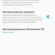Screenshot-20170215-043256