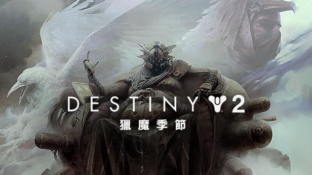 Topics tagged under 游戏 on 紀由屋分享坊 S12-header-zh-tw