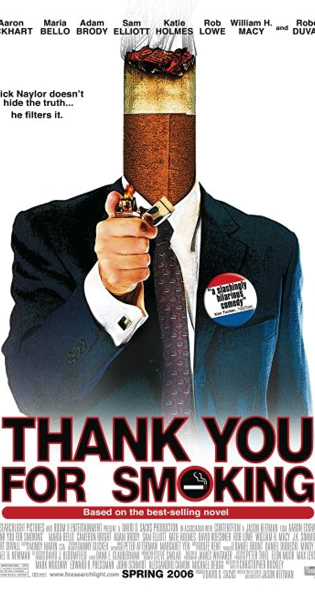 აქ ეწევიან THANK YOU FOR SMOKING