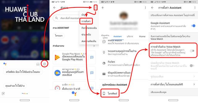 Screenshot-20181023-161157-com-google-android-googlequicksearchbox-side