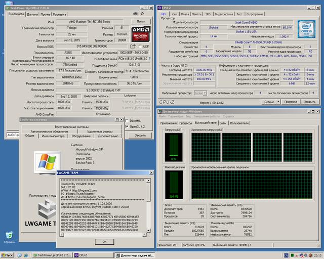 Win-XP-modern-PC.png