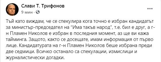 slaviii