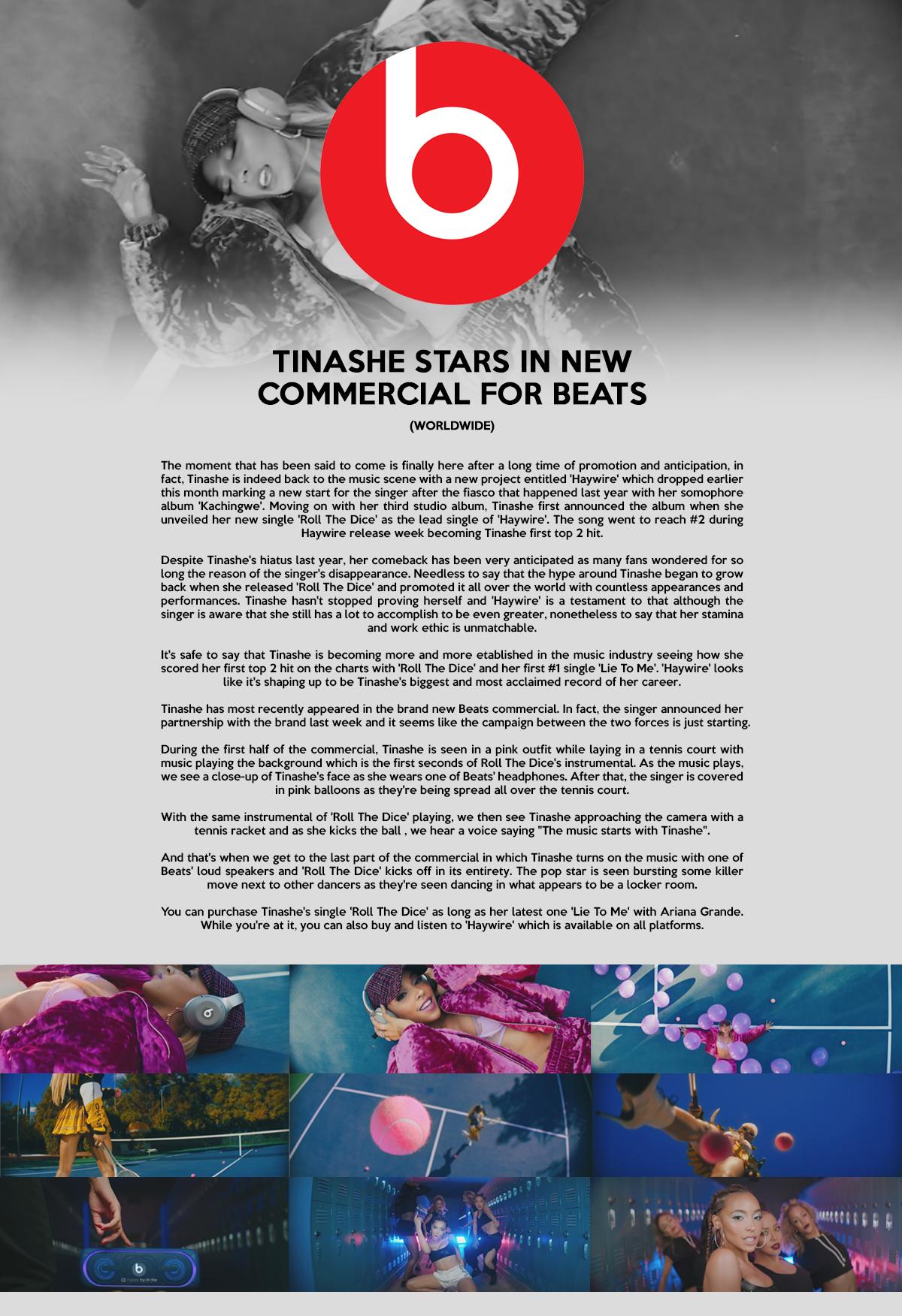 beats-commercial