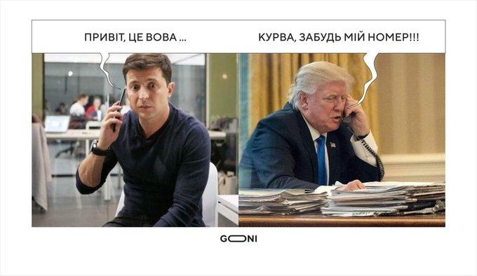 """""""У справі з Кримом могли б допомогти США"""", - Зеленський має намір запропонувати в Парижі новий формат переговорів щодо АРК - Цензор.НЕТ 8794"""