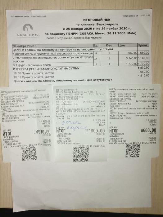 ca97657f-0f0e-4822-bd72-f149eaab572c