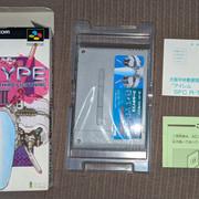 [vds] jeux Famicom, Super Famicom, Megadrive update prix 25/07 PXL-20210721-090931969